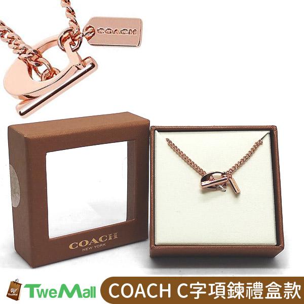 COACH玫瑰金C字項鍊禮盒款