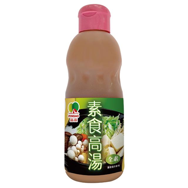 素食高湯 600g