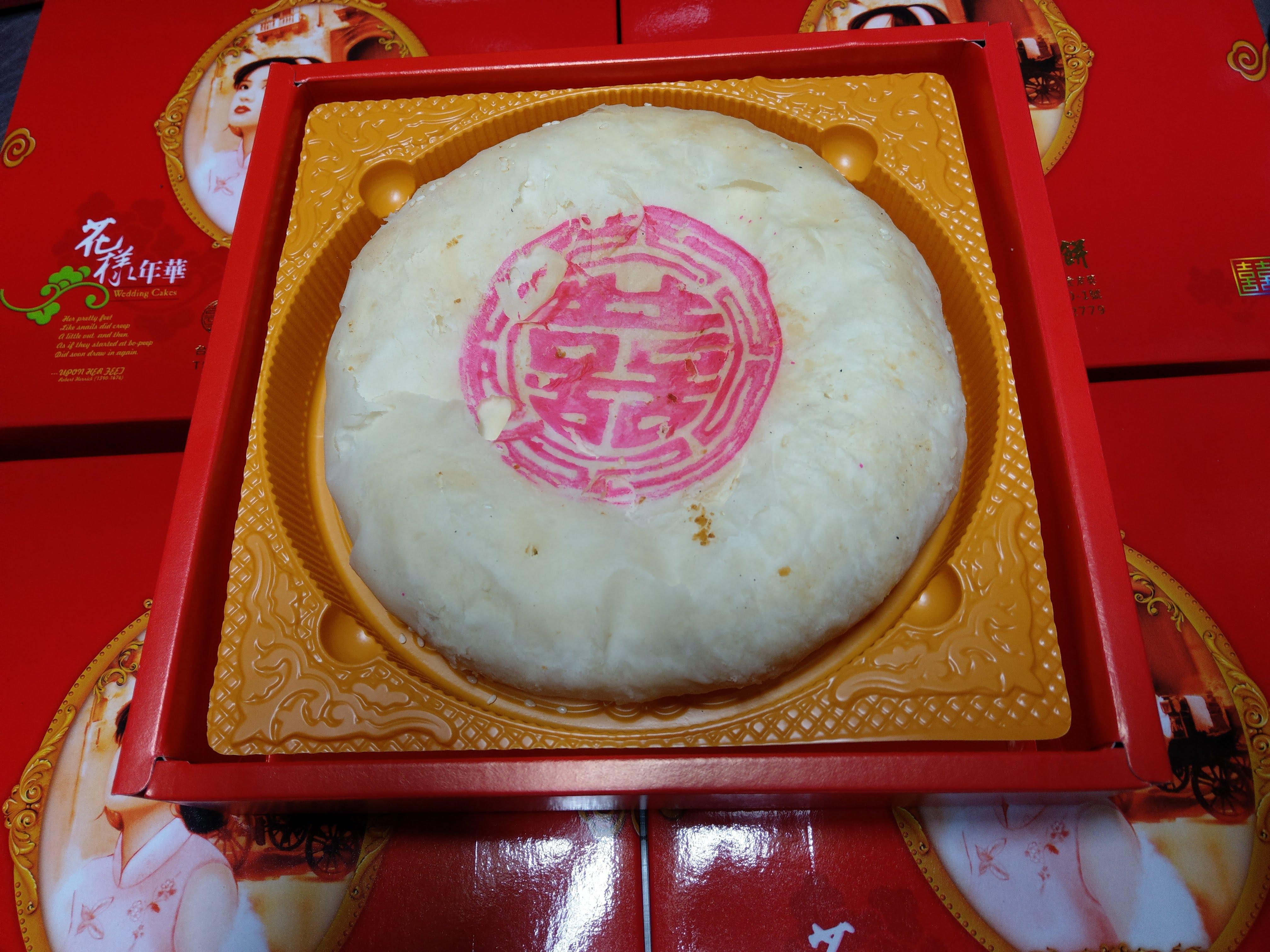 朱記素餅-綠豆大餅禮盒(全素)訂婚喜餅