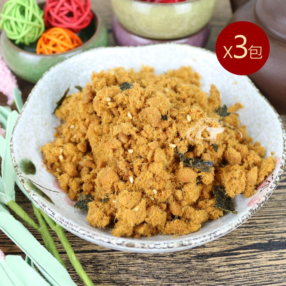 【台南莊記】嚴選海苔芝麻肉鬆x3包(200g±10g/包)