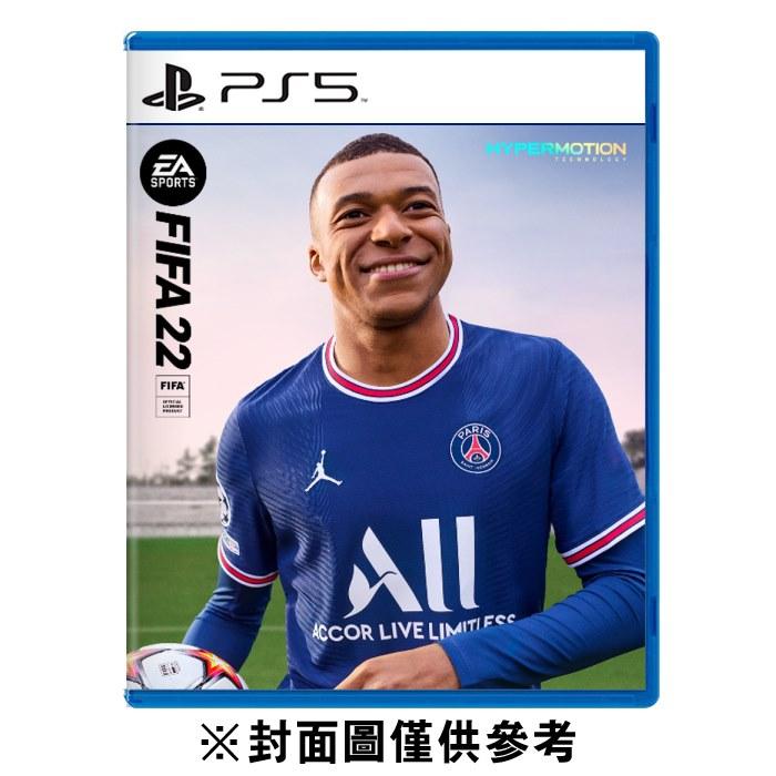 【PS5】國際足盟大賽 22 FIFA22《中文版》
