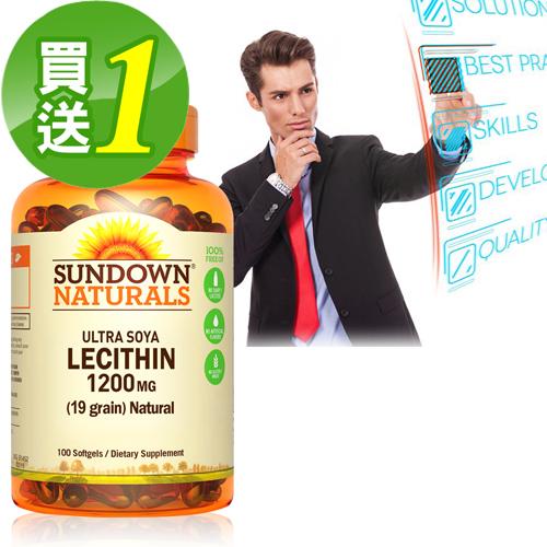 頂級61%卵磷脂膠囊(100粒/瓶)【Sundown日落恩賜】商品有效期限-2024/3月底