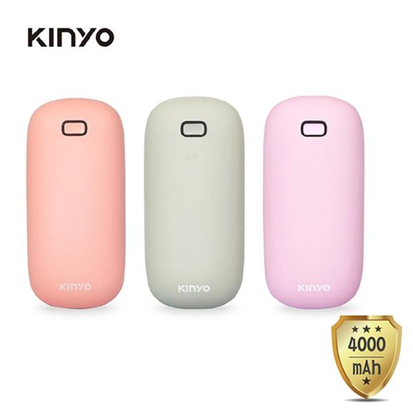 免運 KINYO 充電式暖暖寶 (附贈絨布套) HDW-6766