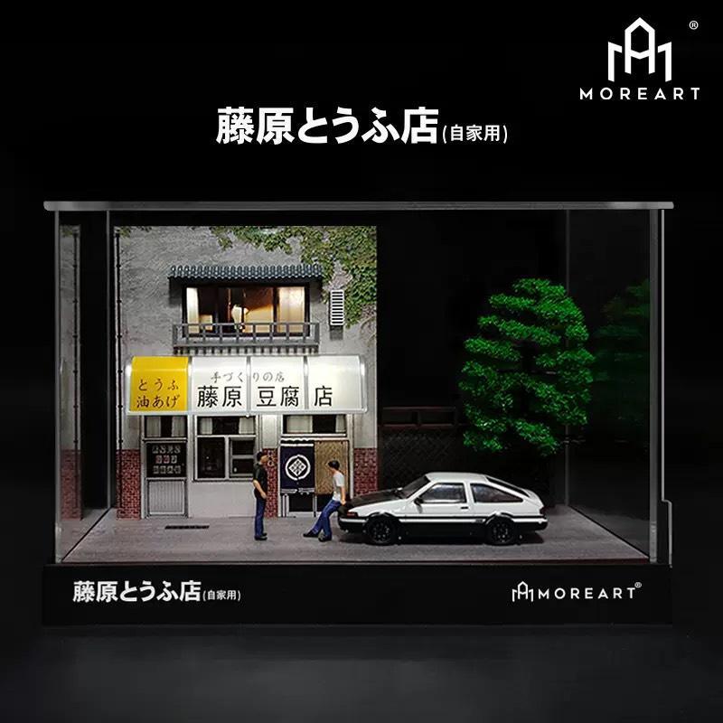 【MF SHOP】TM 1:64 頭文字D 豐田AE86 場景拼裝汽車模型藤原豆腐店整套購入【含人.車.場景】