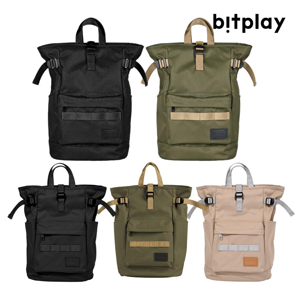 bitplay|Daypack 輕旅包Lite 13L / 輕旅包 24L