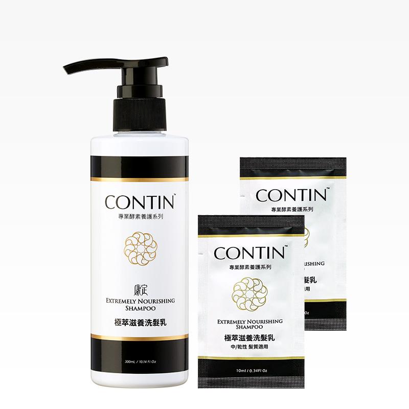 極萃滋養洗髮乳(300ml)/瓶