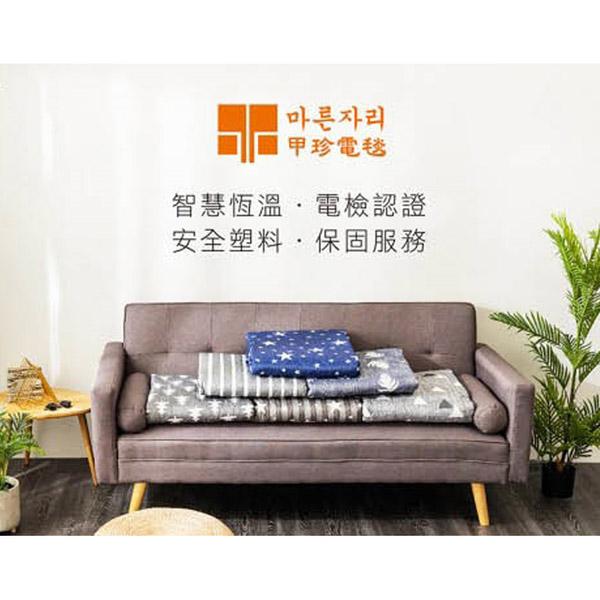 免運 韓國甲珍 最新型變頻式恆溫電熱毯 KR3900J(單人) 韓國製造 安規檢驗通過