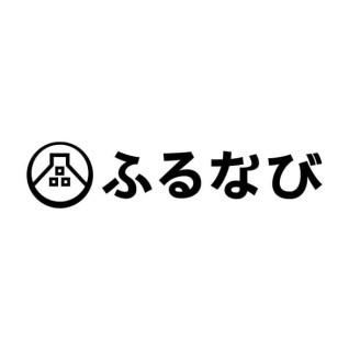 ふるさと納税サイト「ふるなび」|furunavi
