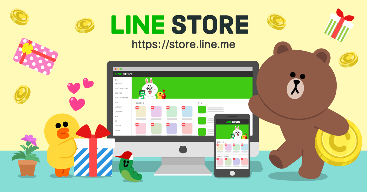 LINE STORE – Buy LINE stickers, game currencies, and more on