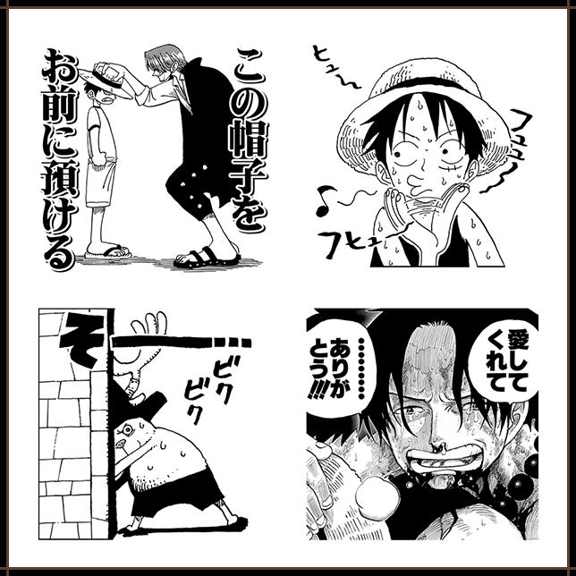 one piece 動画 ダウンロード