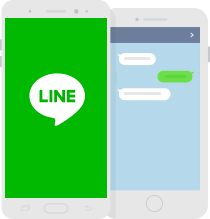 LINE : Free Calls & Messages