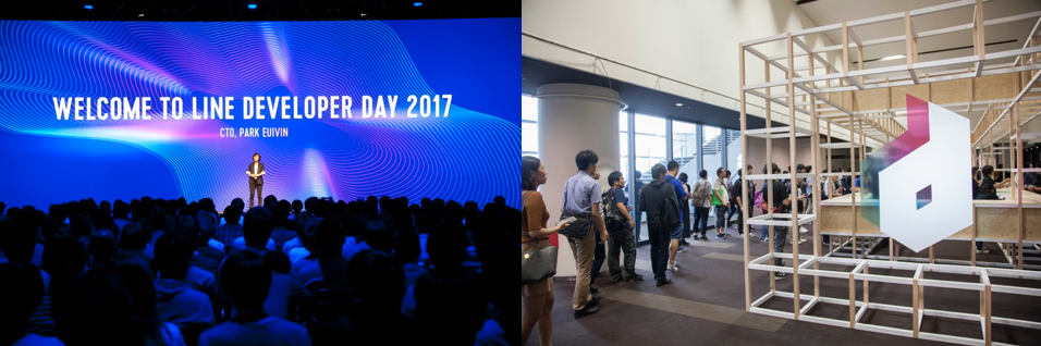 /stf/linecorp/en/pr/linedeveloperday2017.png
