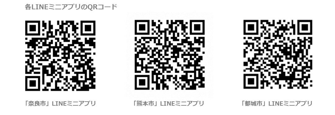 /stf/linecorp/ja/csr/Miniapp_image3.jpg