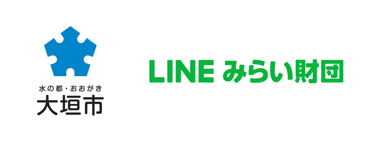 /stf/linecorp/ja/csr/Ogakishi_image.png