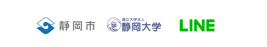 /stf/linecorp/ja/pr/20161012_shizuoka_image.png