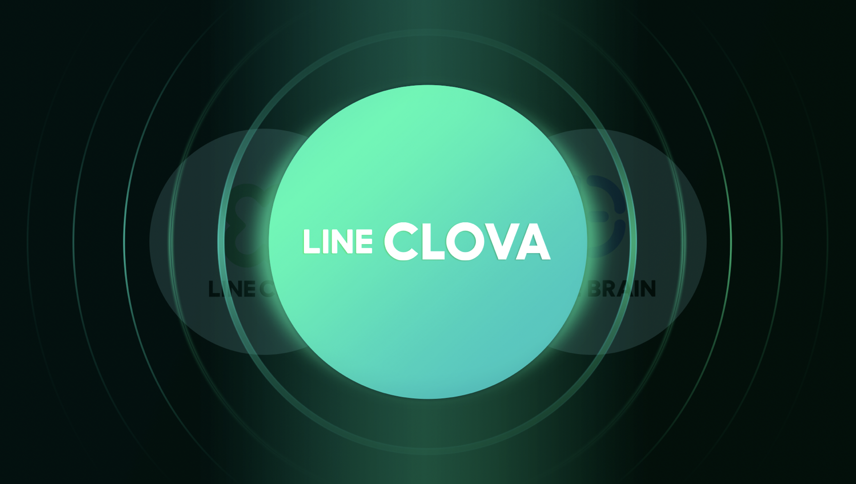 /stf/linecorp/ja/pr/CLOVARebranding.png