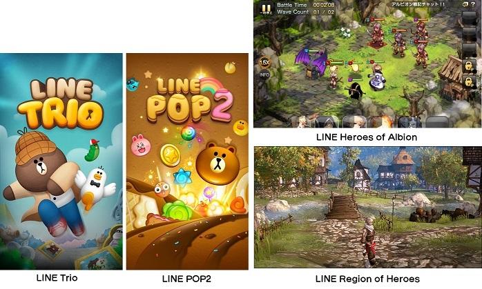 /linecorp/ja/pr/GAMEENsmall.jpg