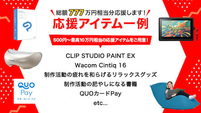 /stf/linecorp/ja/pr/LINE-Manga_image02_pr.jpg