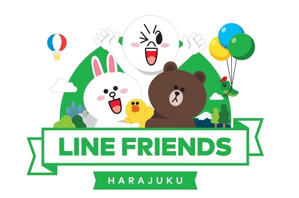 /linecorp/ja/pr/LINEFRIENDSSTORE_keyVisual.jpg