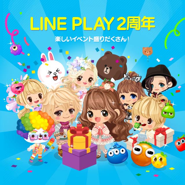 /linecorp/ja/pr/LINEPLAY_main.png