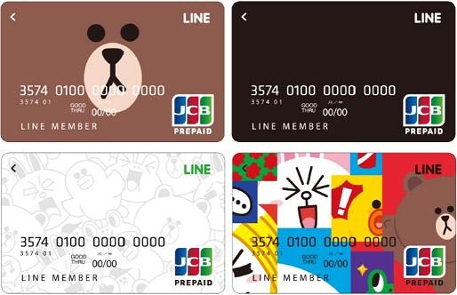 /linecorp/ja/pr/LINEPay4Cards.jpg