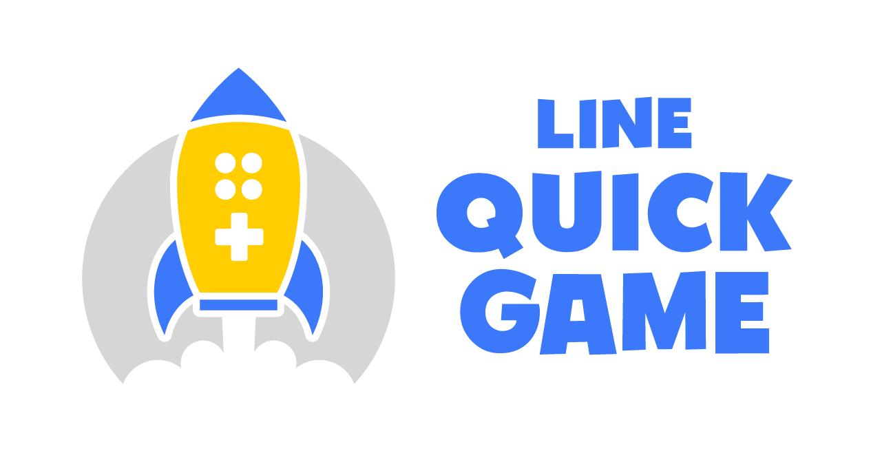 /stf/linecorp/ja/pr/LINEQUICKGAME_logo.png