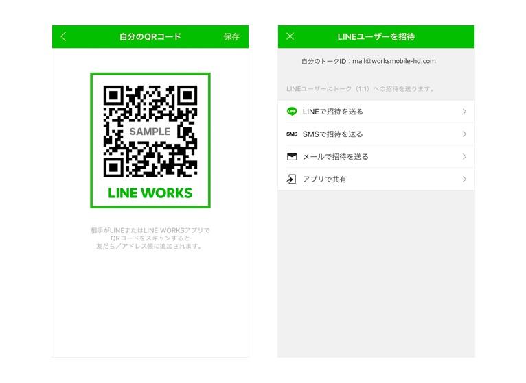 /stf/linecorp/ja/pr/LINErenkeigamen_pic.jpg