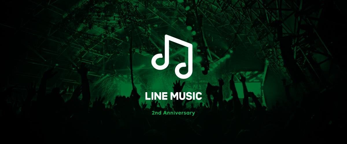 /stf/linecorp/ja/pr/MUSIC_top.png