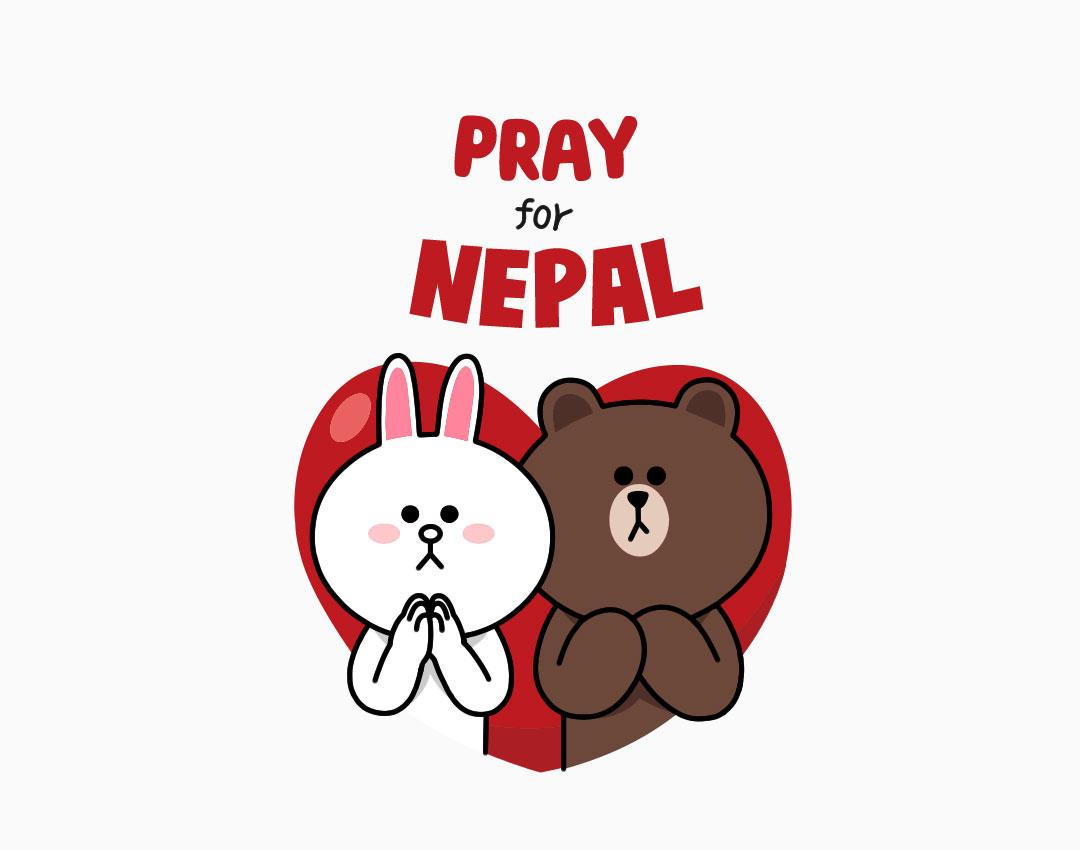 /linecorp/ja/pr/Nepal_image.jpg