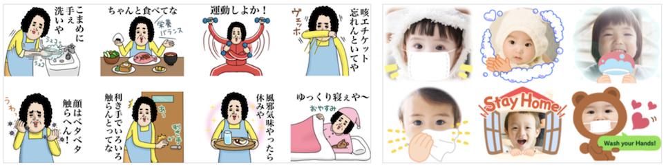 /stf/linecorp/ja/pr/Sticker_Naoko_LCS5.png
