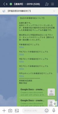 /stf/linecorp/ja/pr/UI2.jpg