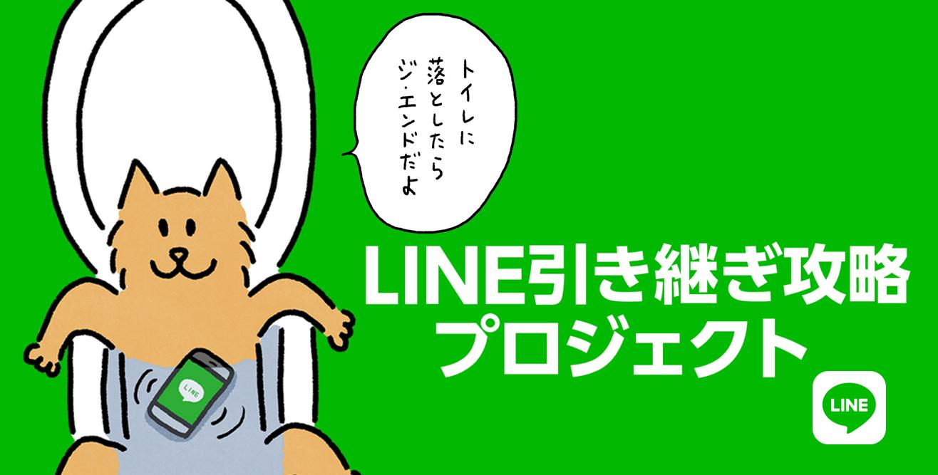 /stf/linecorp/ja/pr/bb1.png