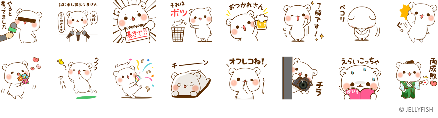 /stf/linecorp/ja/pr/bunshun_sticker.png