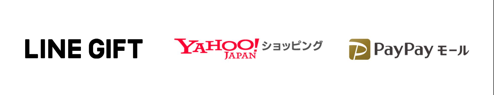 https://d.line-scdn.net/stf/linecorp/ja/pr/gift_yshp_logo.png