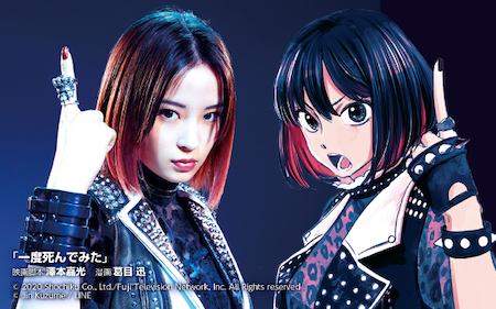 /stf/linecorp/ja/pr/ichido_LMblog-intro2001_web0107.jpg