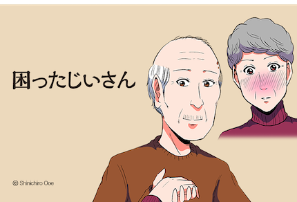 /stf/linecorp/ja/pr/jisan_manga..png