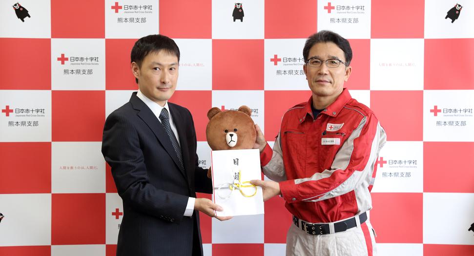 /linecorp/ja/pr/kumamoto_donation_resize.png