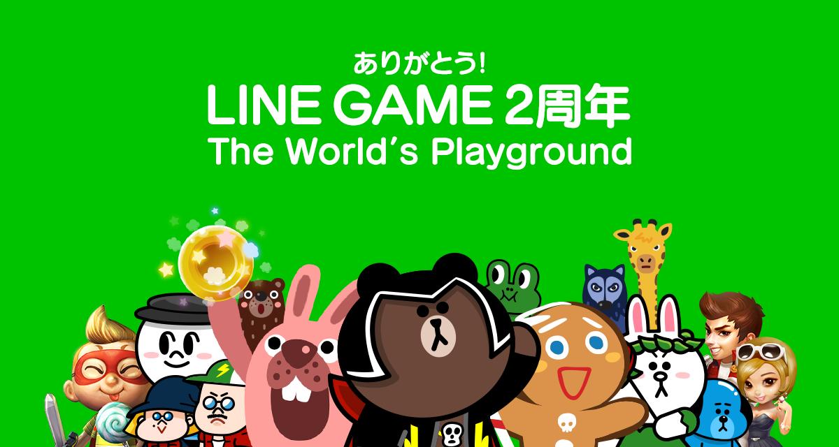 /linecorp/ja/pr/main_jp.png