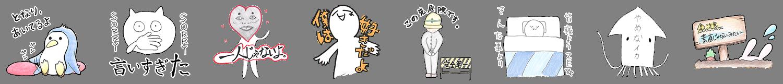 /linecorp/ja/pr/nhk_sticker.png
