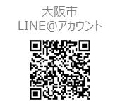 /stf/linecorp/ja/pr/osakaaccount.png