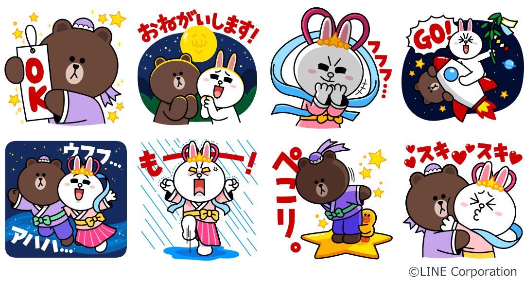 /linecorp/ja/pr/tanabata_stamp.png