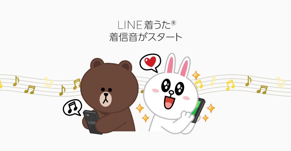 /stf/linecorp/ja/pr/tyakuuta_01.png