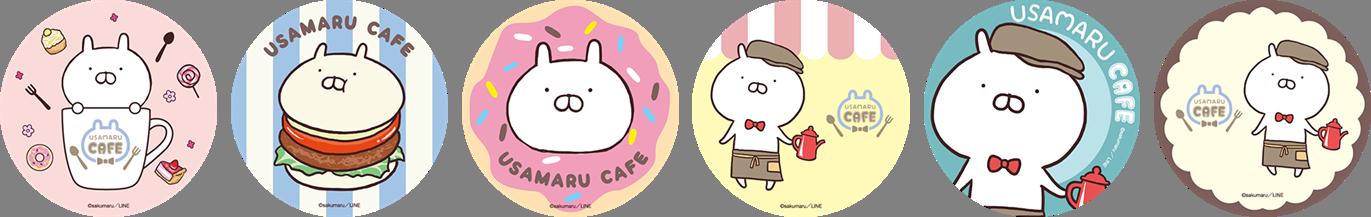 /linecorp/ja/pr/usamaru_cafe_coaster.png