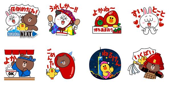 /stf/linecorp/ja/pr/web_fukuokacity_sticker.png
