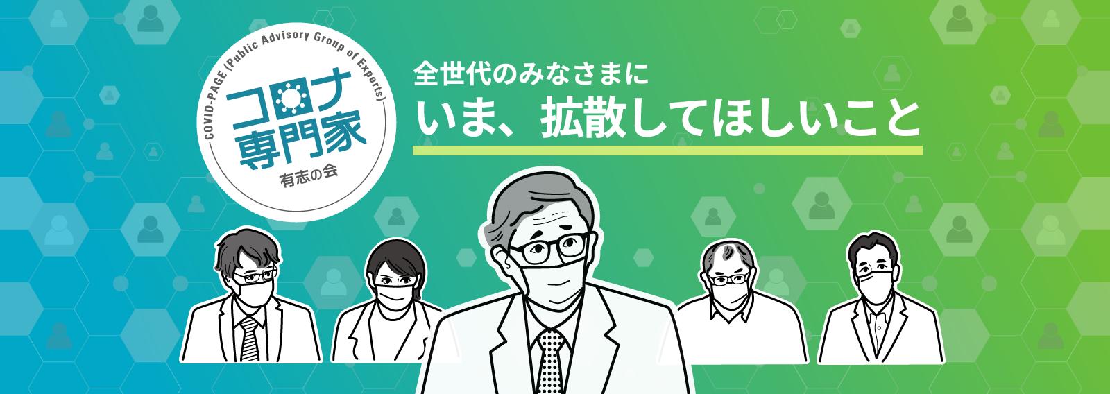 /stf/linecorp/ja/pr/yuushinokai.png