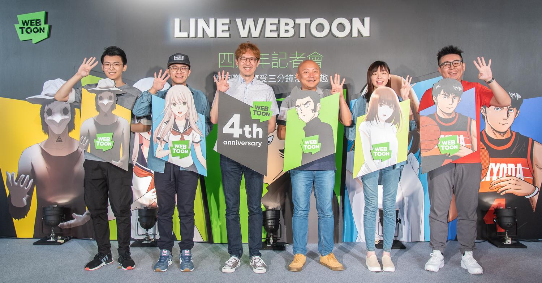 Web line 漫画