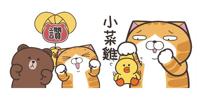 LINE今天迎來十週年,今(23)日宣布全新「LINE貼圖超值方案」於台灣正式上線,除推出小額月繳、年繳及學生方案,特別提供首月免費試用!