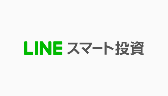 Japan]LINE Financial and FOLIO Launch LINE Smart Invest