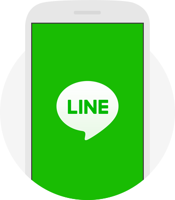 line outとは line ライン